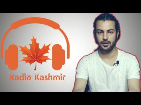 RADIO KASHMIR| VAADI KI AWAAZ|SHEHER BEEN|