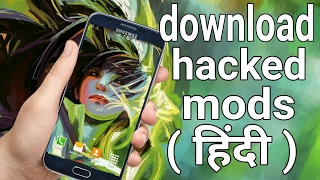How To Download Mod Games Apk / Hacked Apk Android No Root ( Hindi )