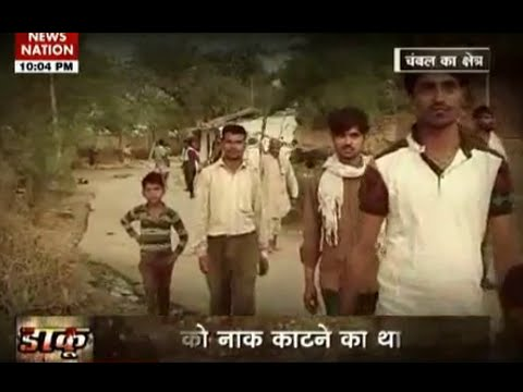 Real Story Of Gabbar Singh Sholay Movie Daaku From Mp Hindi