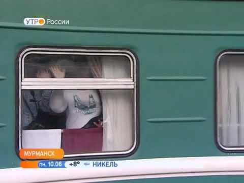 В Мурманск прибыл первый туристический поезд