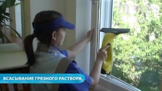 Профессиональная мойка окон в Москве | Клининговая компания