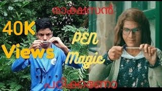 Ratsasan Movie pen magic trick revealed Malayalam C4 Craft