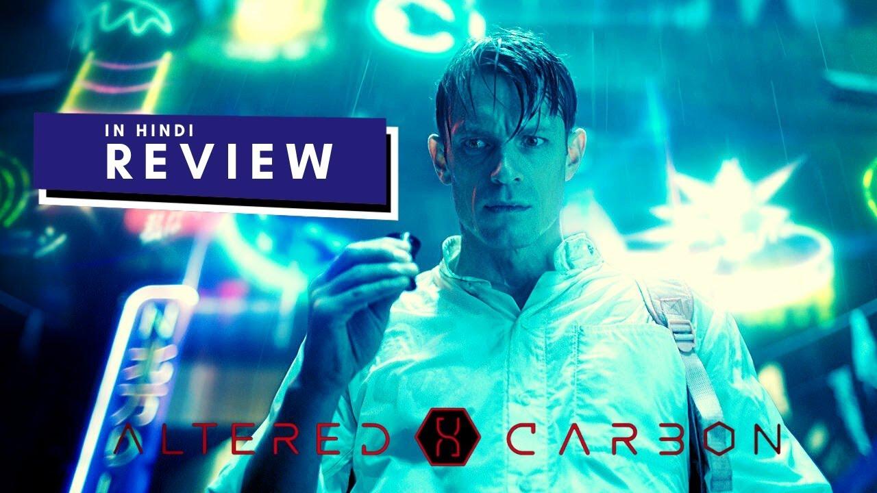 Altered Carbon Season 1 Review Netflix Series [HINDI]