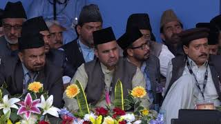 Jalsa UK - Concluding address by Huzoor (aba)