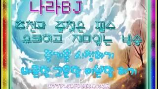 Video 131203 pm081902 dltjdwn 1 download MP3, 3GP, MP4, WEBM, AVI, FLV Juli 2018