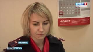 Пьяное ДТП с бывшим главой Кудымкара