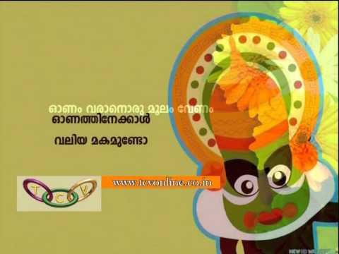 onam pazhamchollukal in malayalam pdf 20