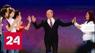 """""""Факты"""": Путин торжественно наградил волонтеров. От 5 декабря 2018 года (20:00) - Россия 24"""