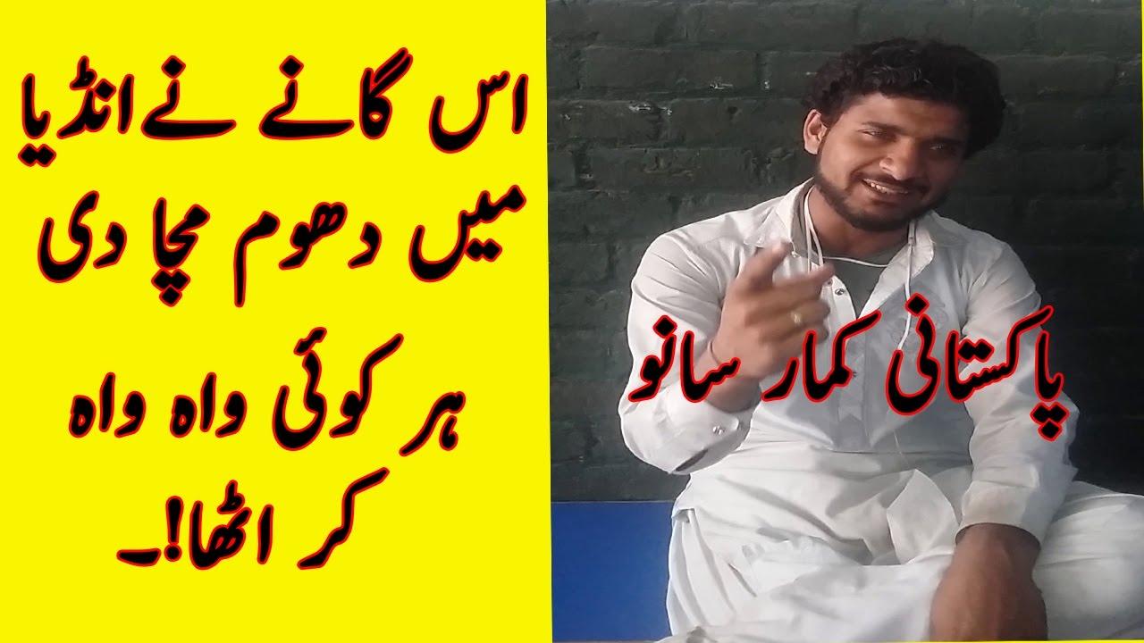 Beautiful voice, Pakistan hidden talent|Local Street Singer|Pakistani Kumar sanu| IK Yaad ke Sahare