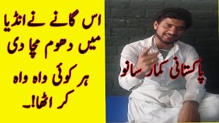 Beautiful voice, Pakistan hidden talent|Local Street Singer|Pakistani Kumar sanu| IK Yaad ke Sahare