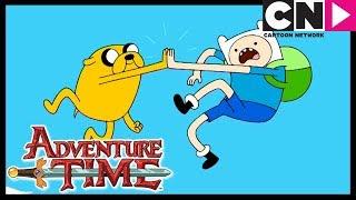 Время приключений | Финн и Джейк | Cartoon Network