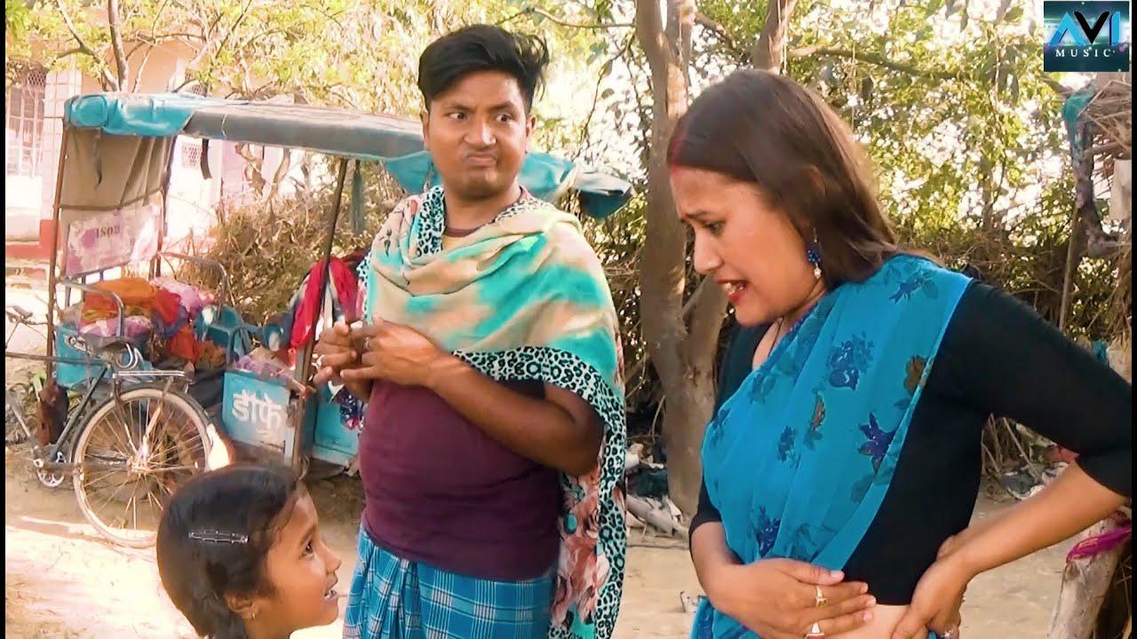 आन्हर लड़ुवा चोर समैझ्के धोदेल्कै अपने घरवाली के //maithili comedy//
