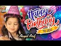Aayat Arif || Happy Birthday To You || New Birthday Song || Beautiful Video || Heera Gold