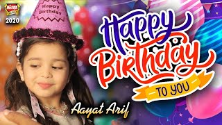 Aayat Arif || Happy Birthday To You || New Birthday Song || Beautiful Video || Heera Gold