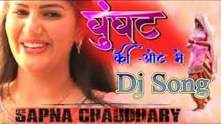 Ghunghat ki oat Haryana DJ song MP3