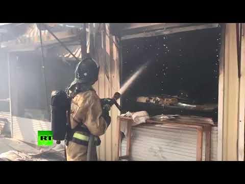 Видеокадры пожара на рынке в Нальчике - Смотреть видео онлайн