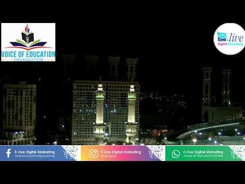 #MakkahLive #MasjidAlHaram #AlQuranHD 🔴Makkah LIVE HD 🕋  قناة القران الكريم   بث مباشر   Masjid Al