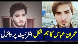 imran abbas look alike - Make money from home - Speed Wealthy