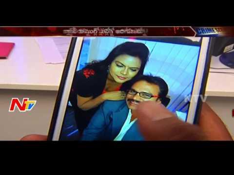 అక్రమ సంబంధమే ఆమె ప్రాణాలు తీసిందా? || Aparaadi || Part 02 || NTV