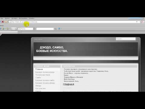 Joomla. Использовать несколько шаблонов для своего сайта.