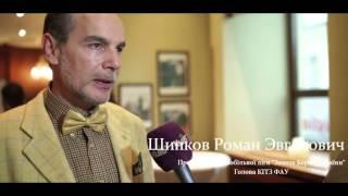 Пресс- конференция ресторан Milli Miglia