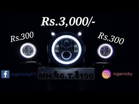 Cheap Head Light And Fog Light For Royal Enfield In Mumbai | Grant Road | Balaram Street | HINDI