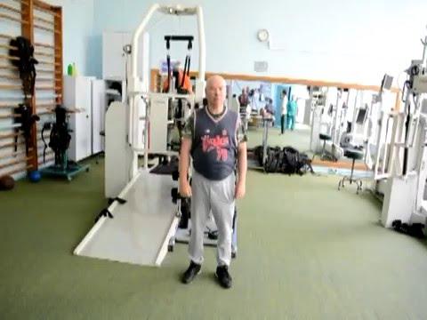 Восстановление руки и ноги после инсульта - YouTube - photo#7