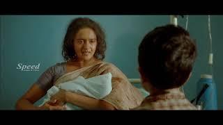 New Release Kannada Full Movie | Kannada Suspense Thriller Movie | Exclusive Movie | HD 2019 Upload