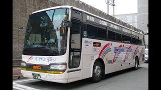 西肥バス・ノンストップさせぼ号(北部H221:博多バスターミナル→佐世保駅前バスセンター)