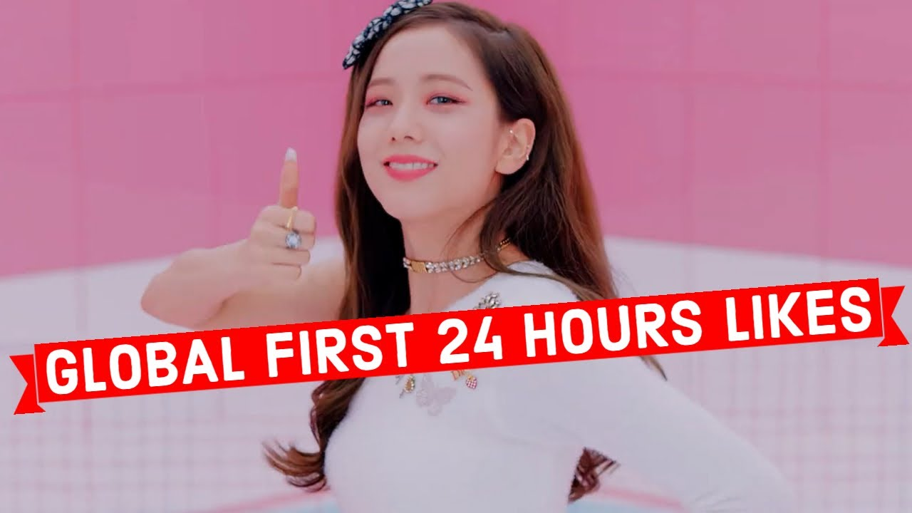Global Most Liked Songs In First 24 Hours Top 10 Youtube