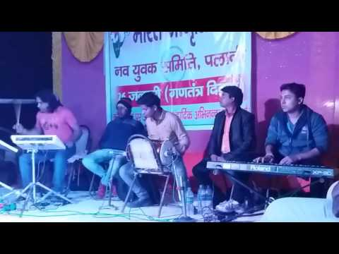 Manoj dehati live  khortha soniya ge in dhanbad