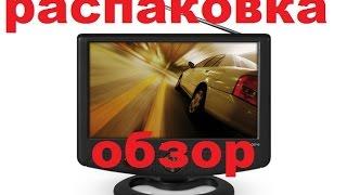 автомобильный телевизор из китая 9 5 дюйма