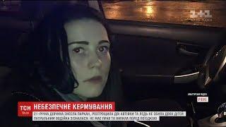 21-річна дівчина п'яна за кермом знесла паркан у Рівному та ледь не позбивала людей
