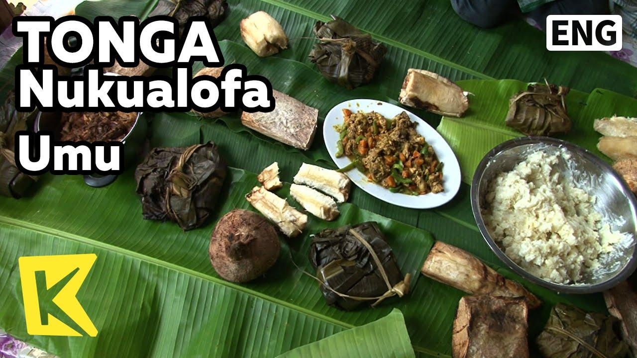 Ktonga Travel Nukualofa통가 여행 누쿠알로파주말에 먹는 전통음식