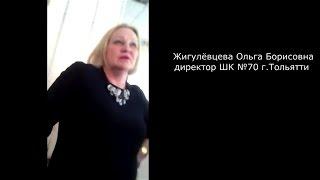 Директор школы №70 г. Тольятти со школьниками о Навальном и митингах (16.05.2017)
