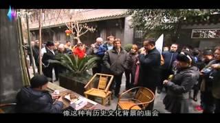 文化中国  春节里的中国