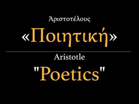 """Poetics"" by Aristotle (reconstructed ancient Greek)"