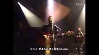 岡林信康 - 山谷ブルース