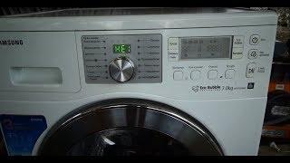 ошибка HE1 на стиральной машине самсунг! Не греет воду!