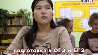 Обучение английскому языку в Иваново 2017
