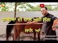 Mittran Da Rang By Surjeet Bhullar Mp3