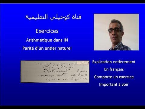 3.Exercices arithmétique dans IN la parité d'un entier naturel