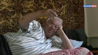 Говоров Е. И.  о том как погиб его брат Толя