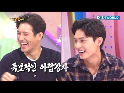 The unrivaled Arabic prince Ⅰ, Ⅱ [Hello Counselor / SUB : ENG,TAI / 2017.10.30]