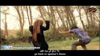lagu hindi arab tkw mau kabur