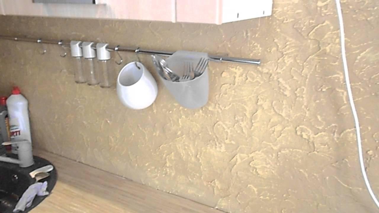 Дизайн кухни своими руками фото фото 840