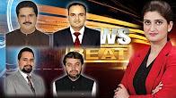 News Beat - Paras Jahanzeb - 23 June 2017 - SAMAA TV