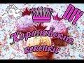 Diy королевские кексырецепты cupcake recipe