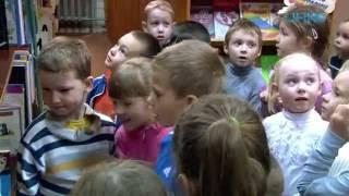 Экскурсия по библиотеки для дошкольников.