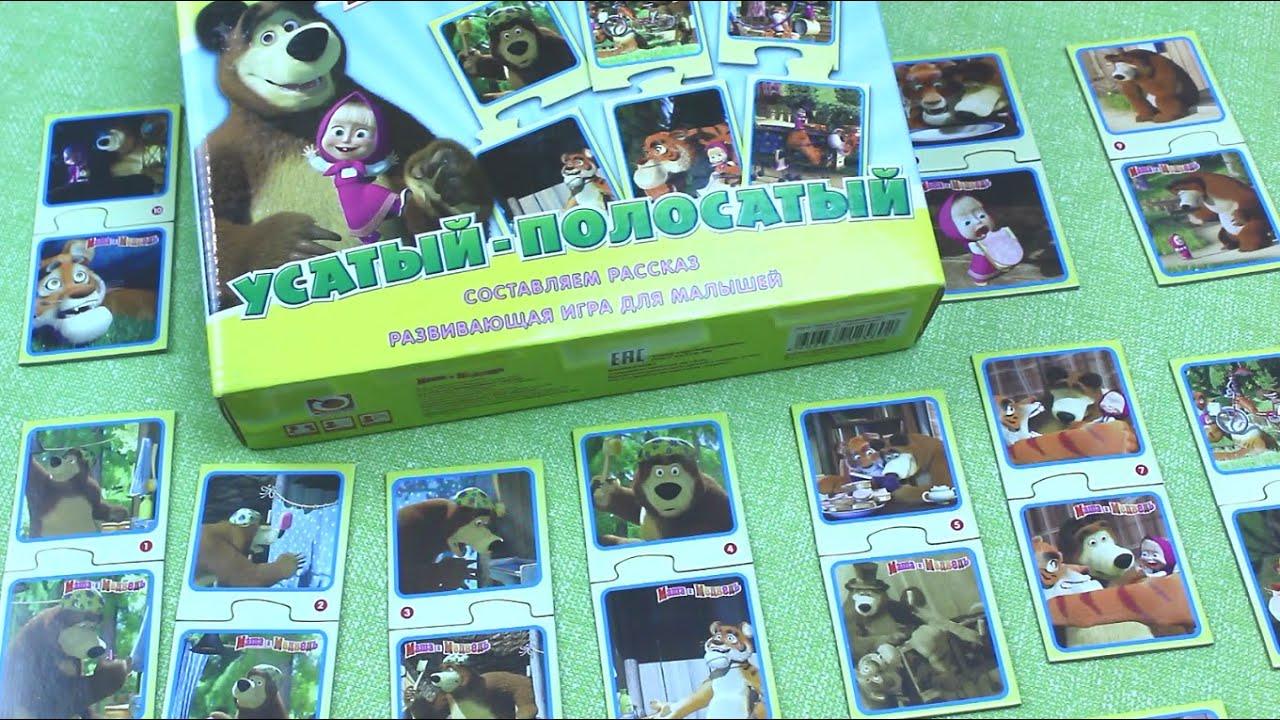 Купить настольную игру ёрш (18+) в минске, гомеле, бресте, гродно, витебске,. Карта белого медведя вручается самому нерасторопному игроку и в.